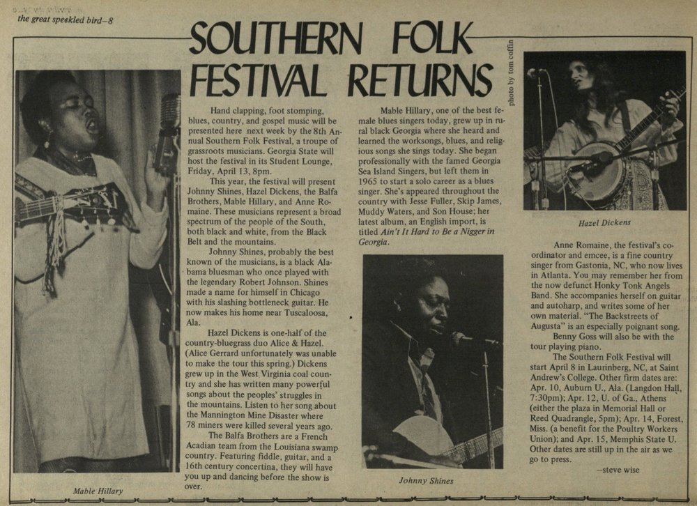 Preview of a 1973 SFCRP-sponsored Southern Folk Festival concert from  The Great Speckled Bird