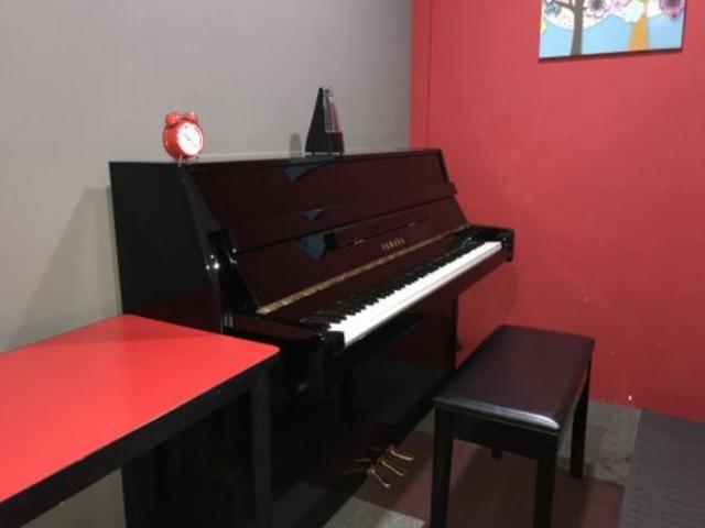 Yamaha Piano Room