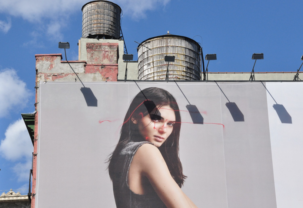 """""""The Age of Drone Vandalism Begins with an Epic NYC Tag,"""
