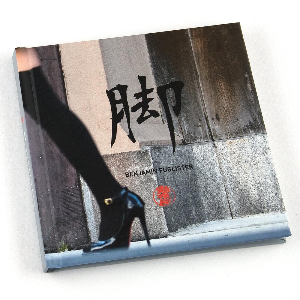 Legs_Cover.jpg