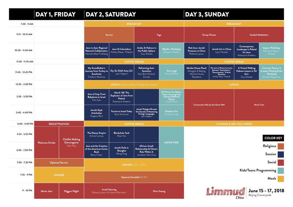 Limmud China 2018 Schedule.jpg