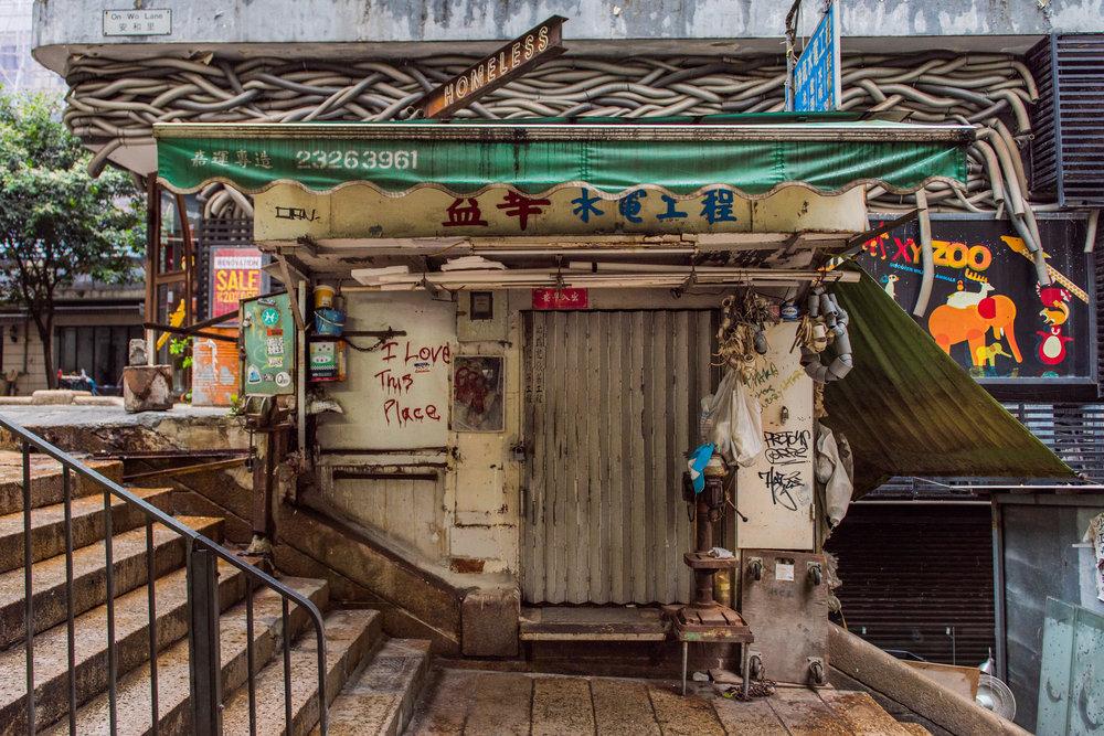 Hong Kong Street Photography_-3.jpg