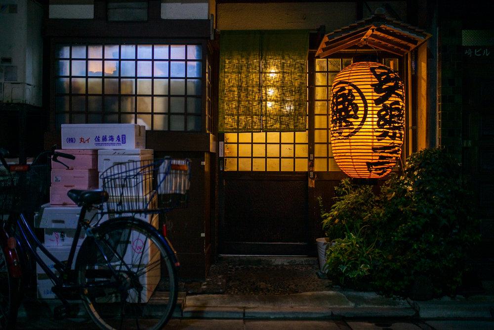 asakusa restaurant.jpg