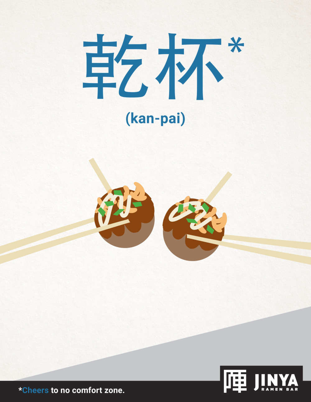takoyaki print-Recovered.png