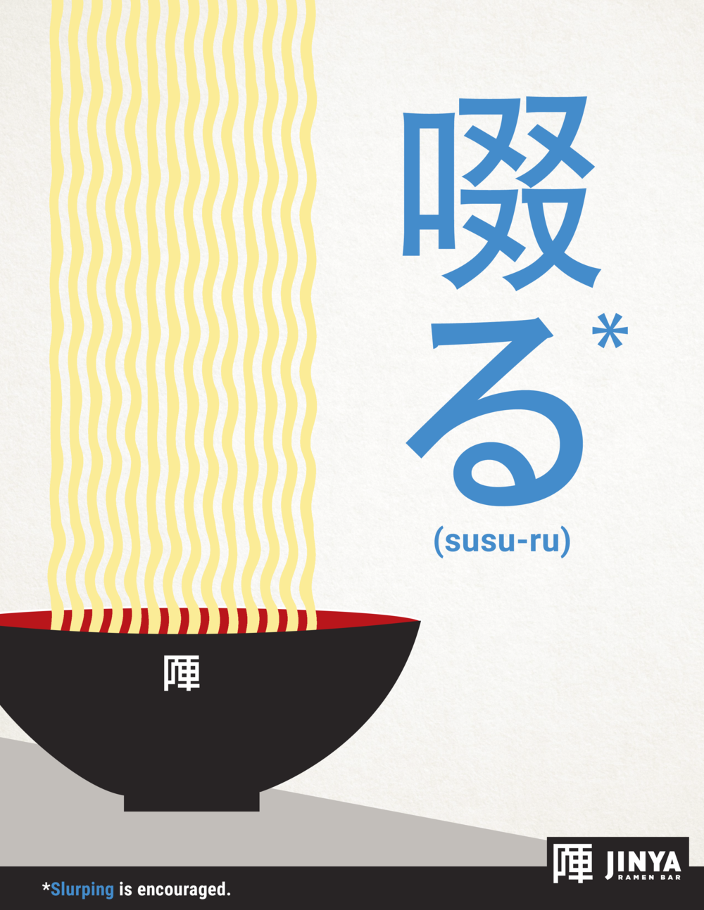 jinya ramen print-Recovered.png