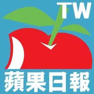 蘋果日報台灣.jpg