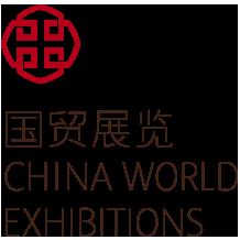 china-world-logo.png