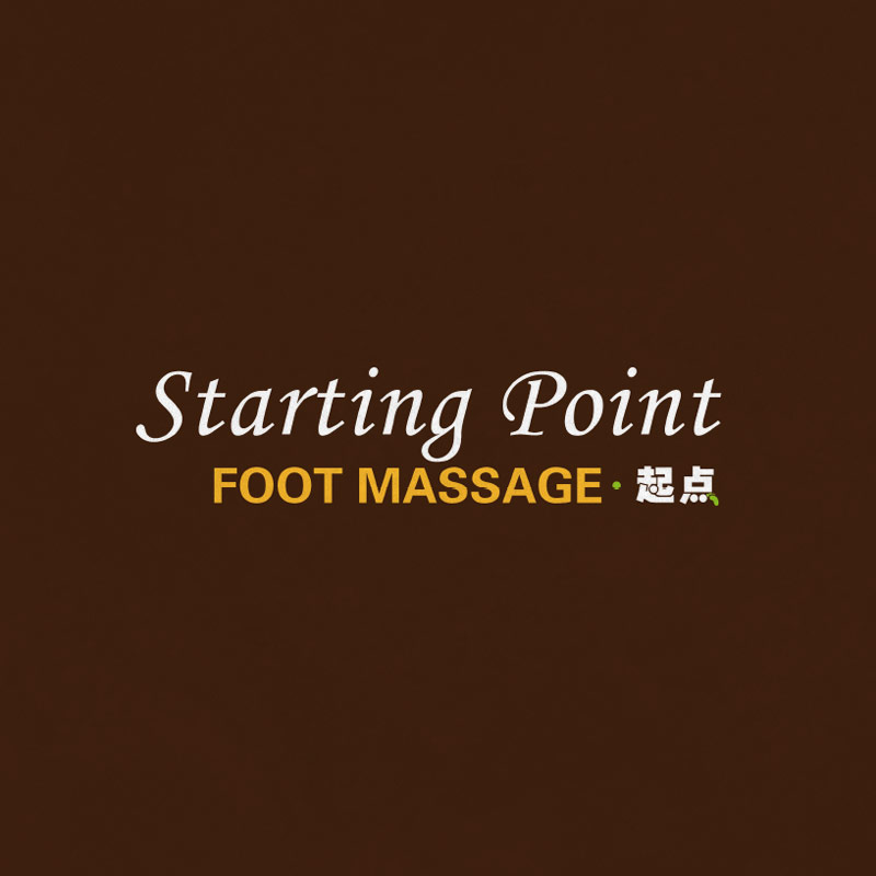 Starting Point Massage