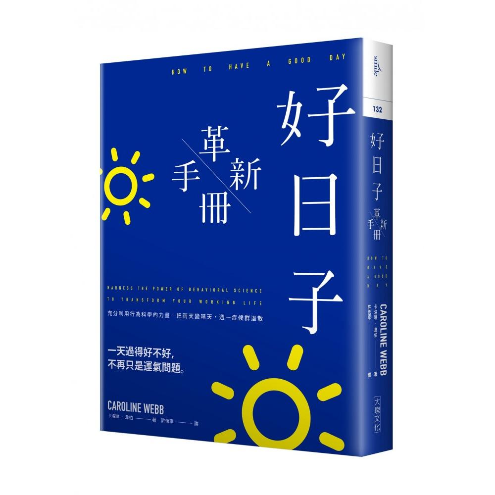 Chinese Edition Book Image