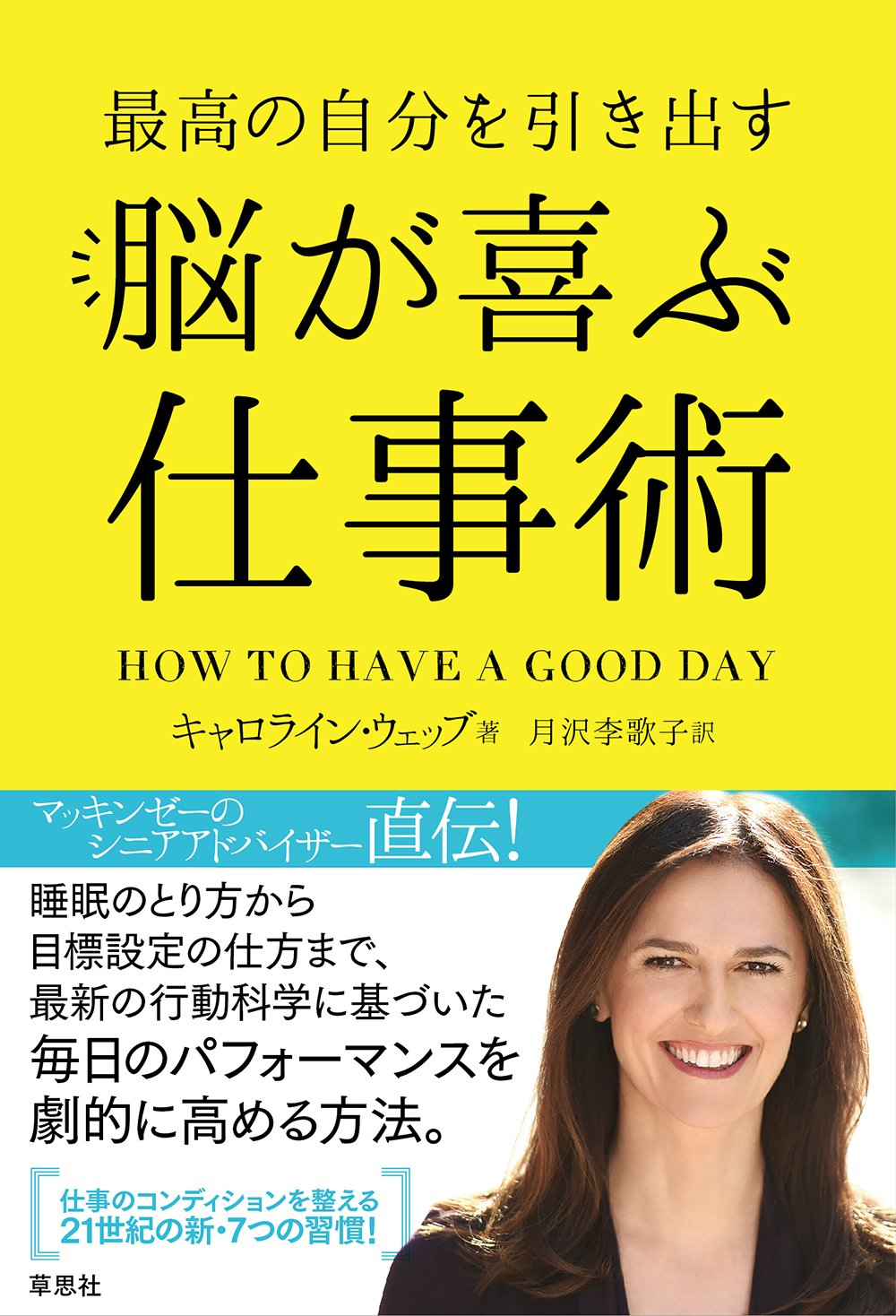 Japanese Edition Book Image