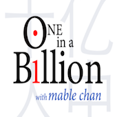 OneBillion.png