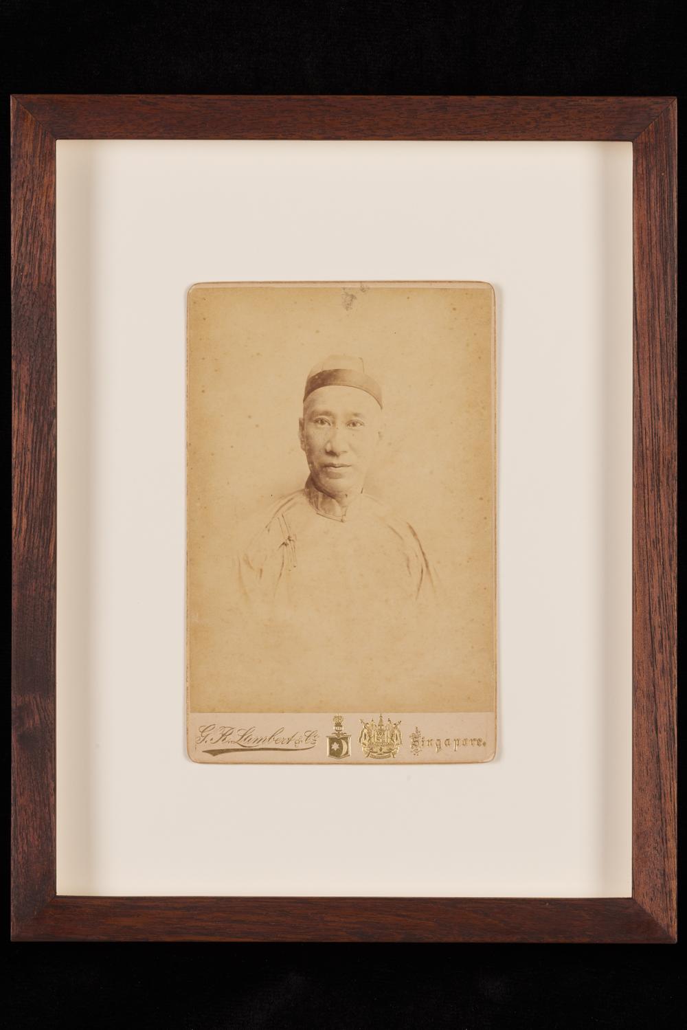 Seah Liang Seah , G.R. Lambert & Co. Peranakan Museum, c. 1900  Credit: The Peranakan Museum