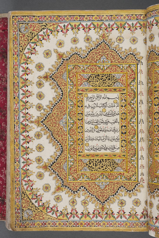 Qur'an  Malay Peninsula, Terengganu, c. 19th century  Credit: Asian Civilisations Museum