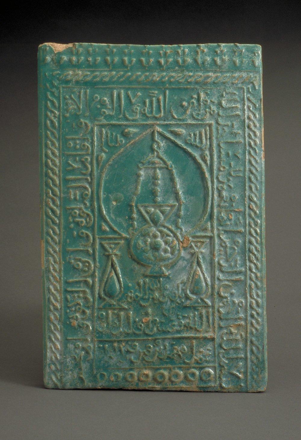 Green glazed Mihrab tile  Asian Civilisations Museum, c. 11th century  Credit: Asian Civilisations Museum