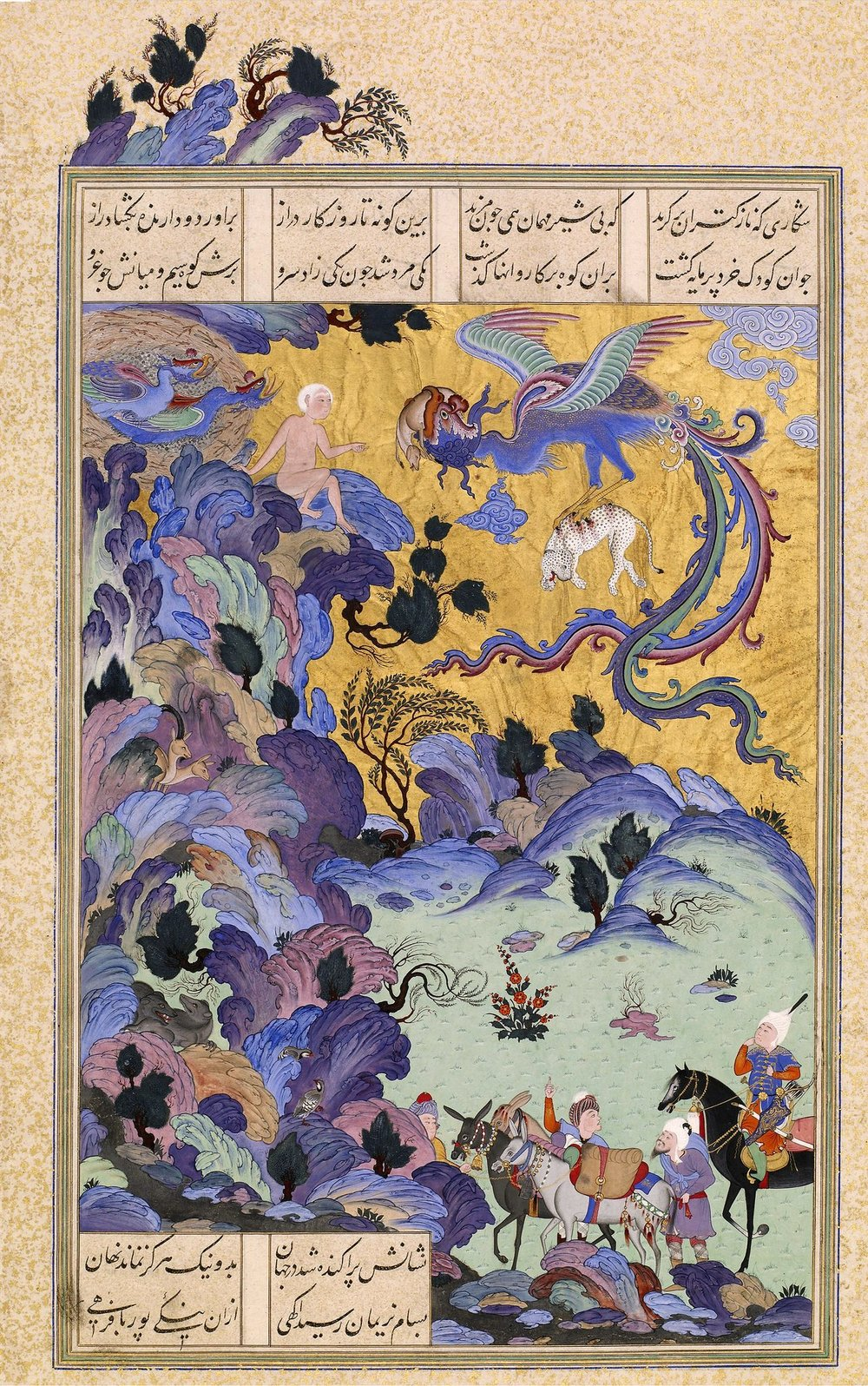 Zal is Sighted by a Caravan,  attributed to Abdul Aziz    Freer Sackler Gallery, c. 1525
