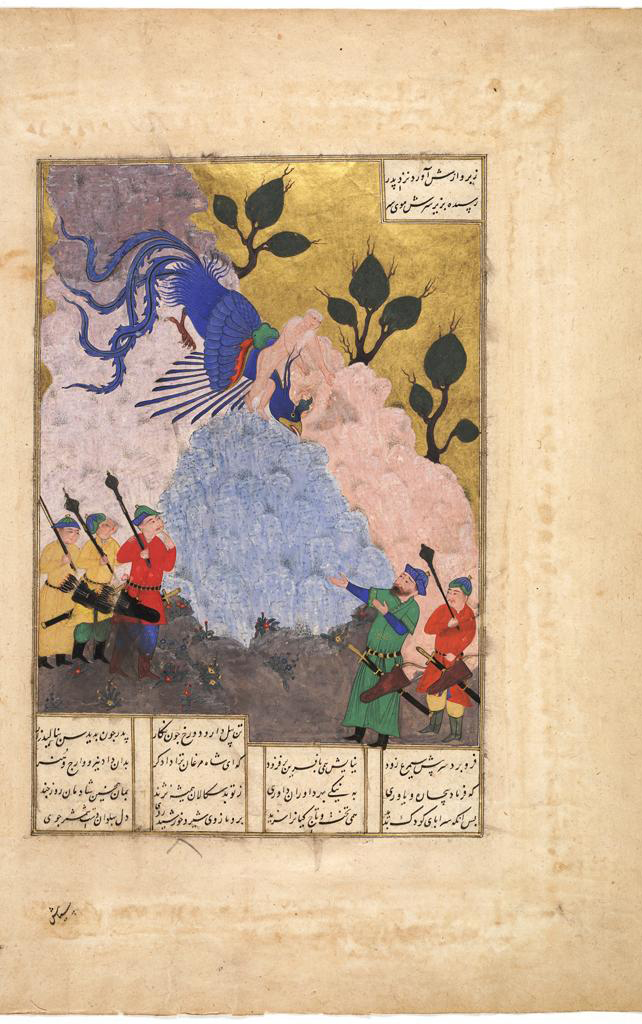 The Simurgh Returning Zal To His Father, Page From A Shahnama Of Firdausi   Seattle Art Museum, c. 15th-16th century