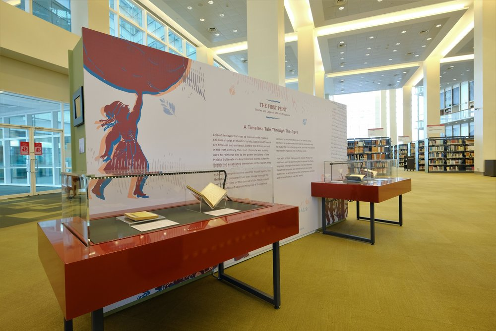 The First Print: Stories and Legends of Early Singapore  2019, Installation View at National Library, Singapore  Credit: National Library, Singapore
