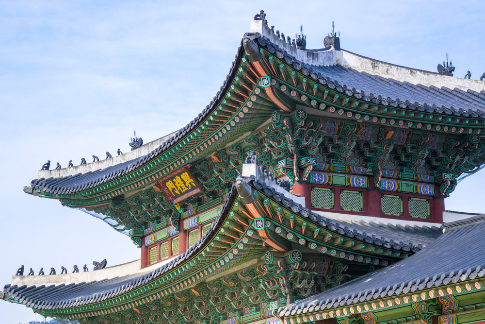 Tourist Sites -