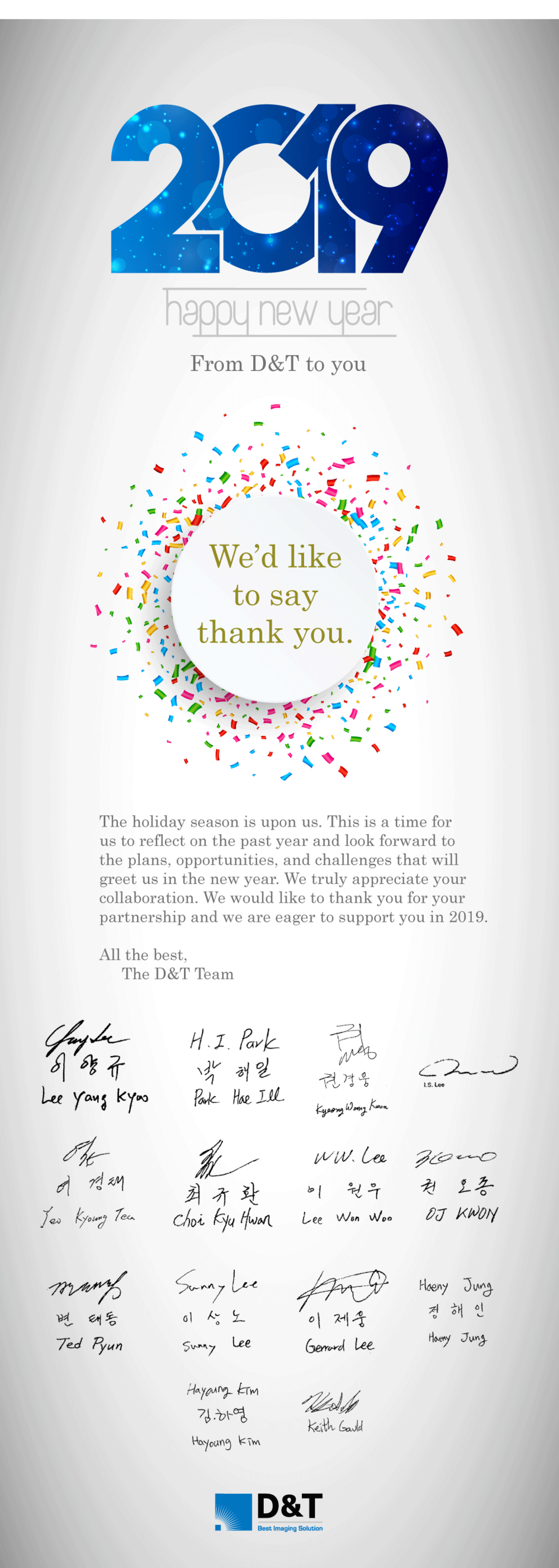 Happy-New-Year-Email-1024px.png