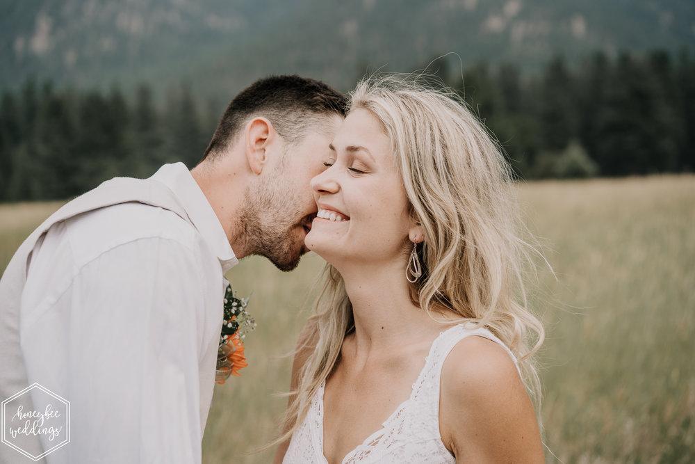 0278Alberton Wedding_Montana Wedding Photographer_Anneliesa Bashaw + Wyatt Zeylawy_August 11, 2018-560.jpg
