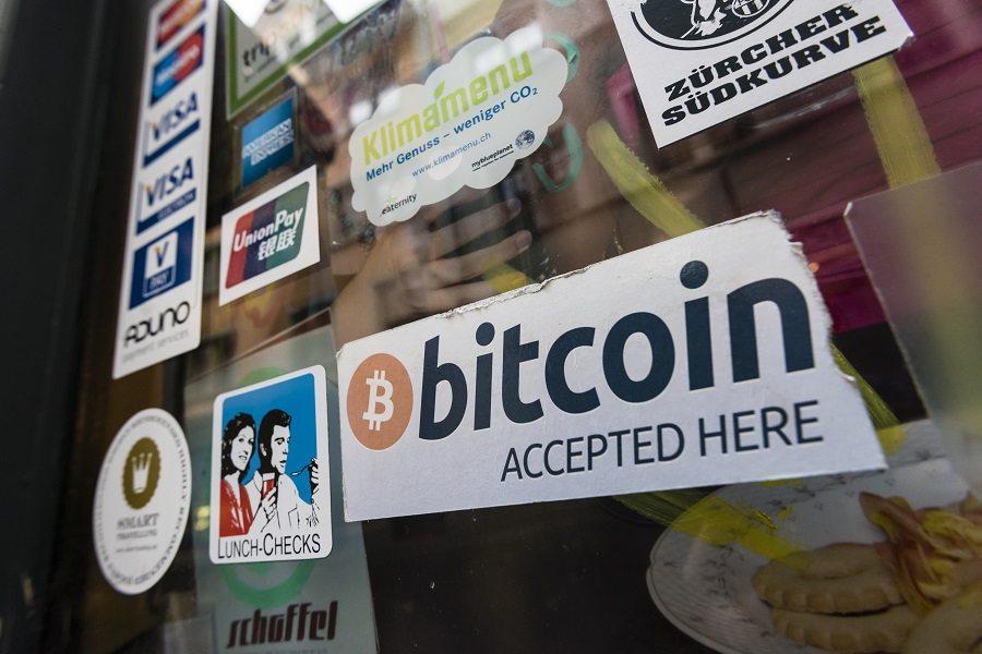 Blockchain-and-retail.jpg