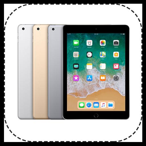iPad 5 Screen Repair: £99 -