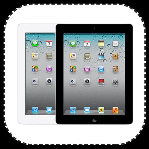 iPad 2 Screen Repair: £59 -