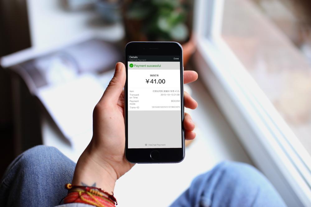 Confirmation de paiement sur l'interface WechatPay.