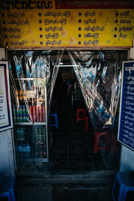 DD_Myanmar_InleLake_Card04-c75.JPG