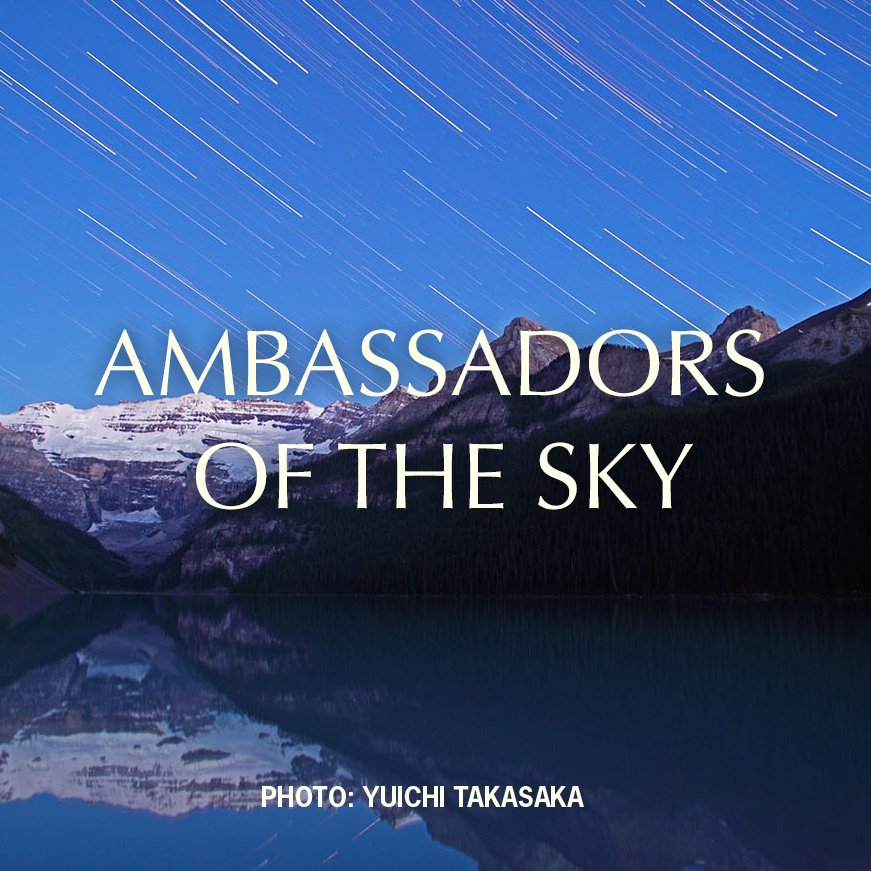 Ambassadors of the Sky (2016)    Ambassadors of the Sky  is a documentary about the importance of preserving the dark skies and the fight to stop light pollution in Canada.   Learn More