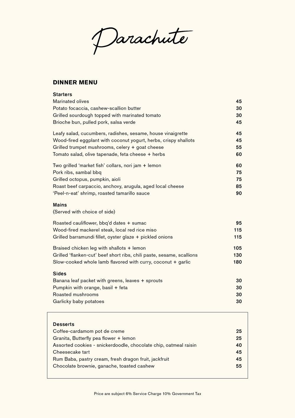 2018.07.10 Dinner menu.jpg