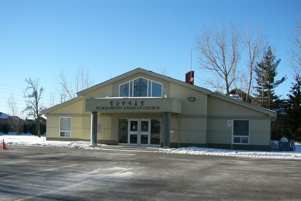 Move to Mississauga - A groundbreaking ceremony was held in 2003 and the building was officially opened on March 14, 2004. An English worship launched in 2009 followed by a Mandarin ministry in 2010.
