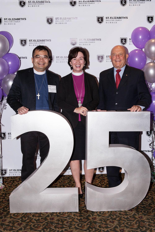 055  St  Elizabeths 25th Anniversary 2017.jpg