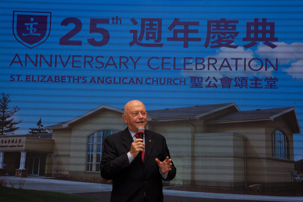 121  St  Elizabeths 25th Anniversary 2017.jpg