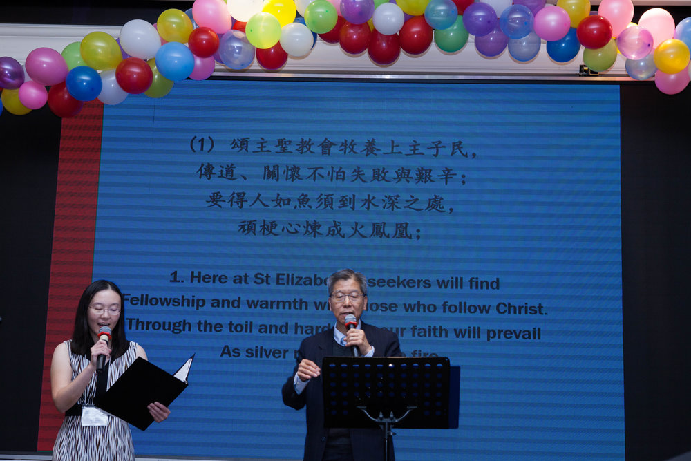 156  St  Elizabeths 25th Anniversary 2017.jpg