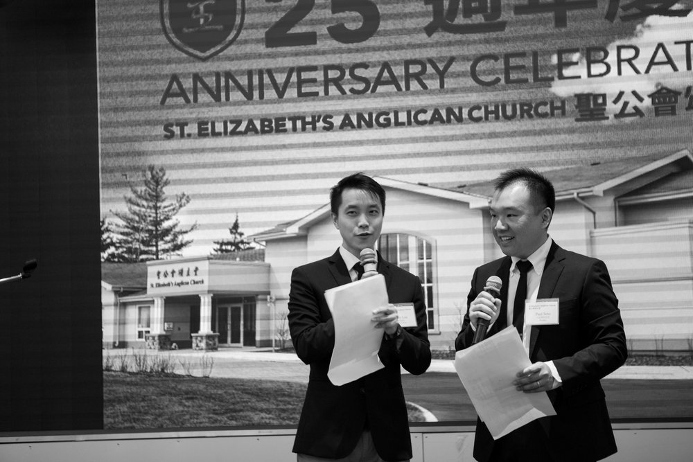 160  St  Elizabeths 25th Anniversary 2017.jpg