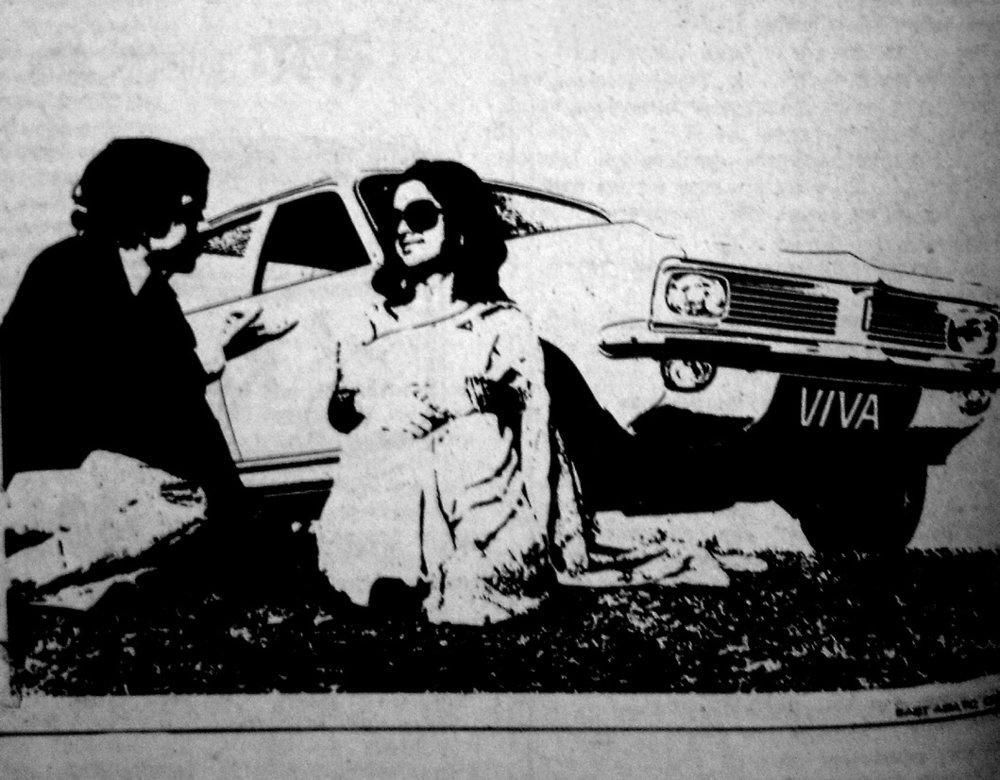 1973_5.jpg