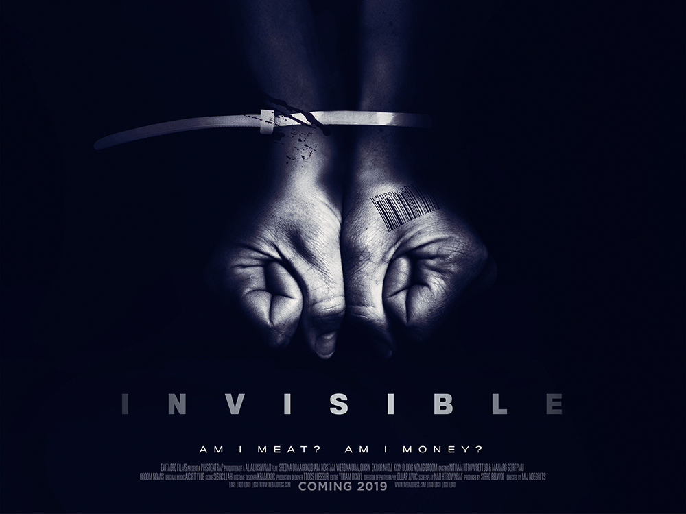 invisible-best-poster-across-media-new-forest-film-co
