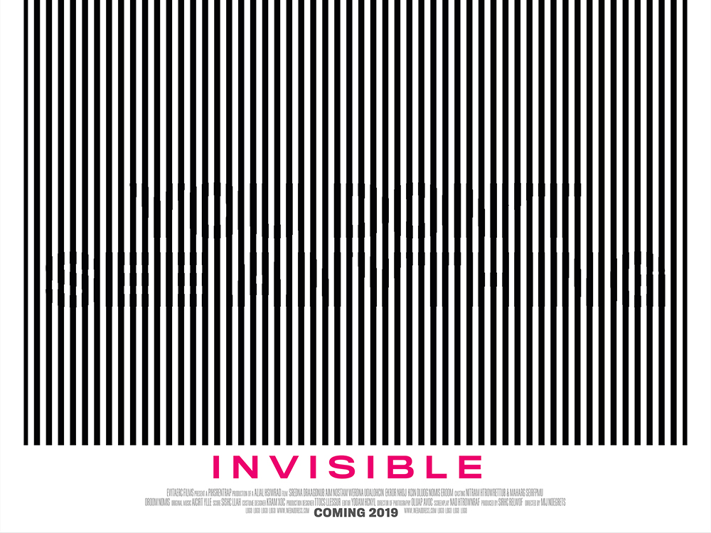 invisible-best-poster-social-media-new-forest-film-co
