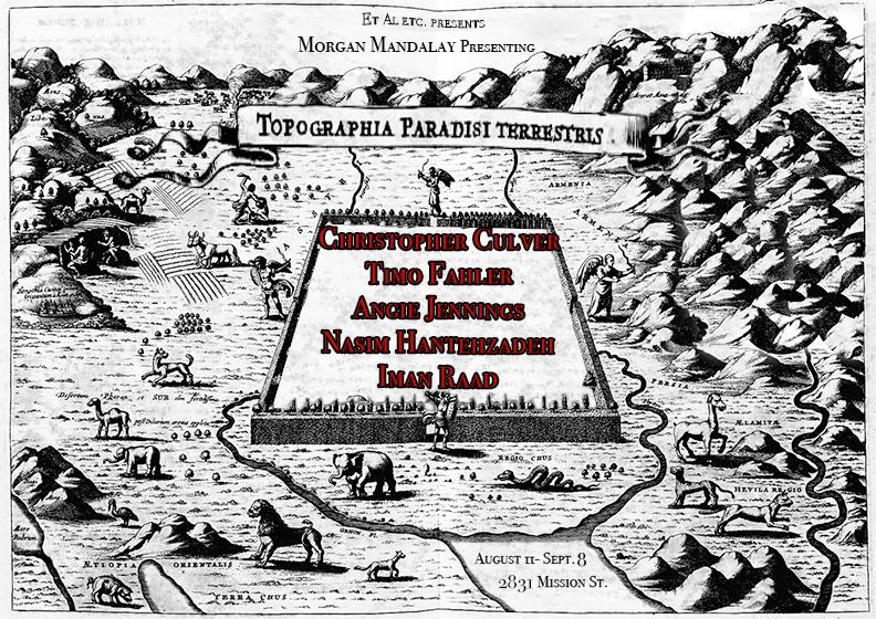 Terrestrial-Paradise_flyer.jpg