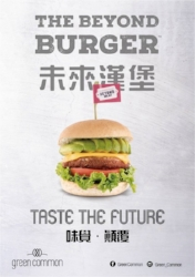 The Beyond Burger made its Hong Kong debut at Green Common in 2017    Now in Australia