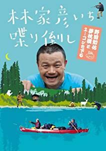 dvd_yukon.jpeg