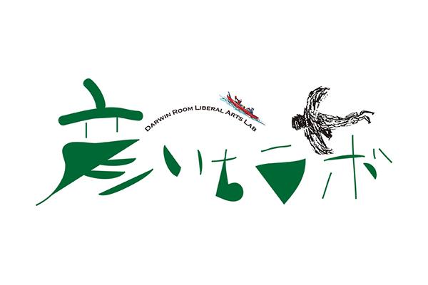 labo_logo.jpg