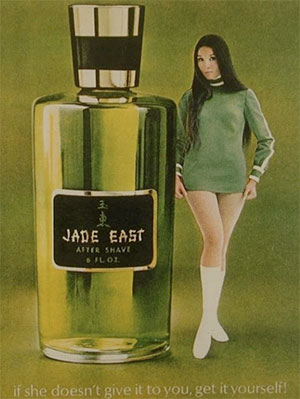 jade-east-give-it-to-you-sexist-vintage-ad.jpg