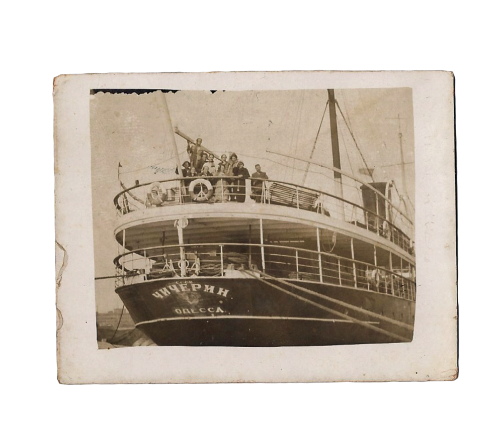 boat 1935.png
