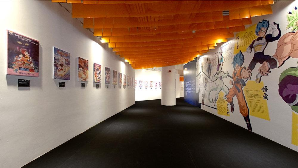 Dragon Ball Super Exhibition