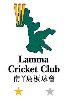 lamma cricket club.jpg