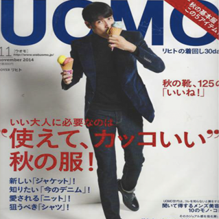 Whitmans_Restaurant-Press-Uomo_Magazine.png