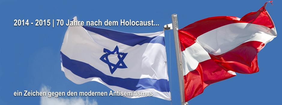 Israel-oestereich-flag.jpg