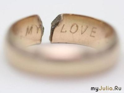The Curse Behind The Wedding Rings Cherlnell Com